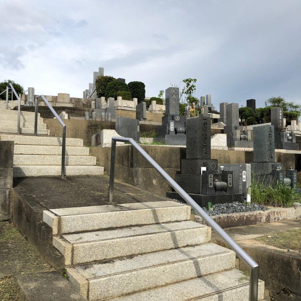 お墓参り代行,お墓の掃除,平和公園