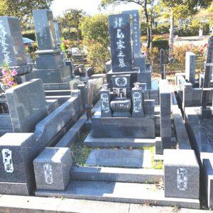 お墓参り代行,お墓の掃除,みどりが丘霊園