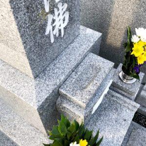 ニング,名古屋市みどりが丘霊園