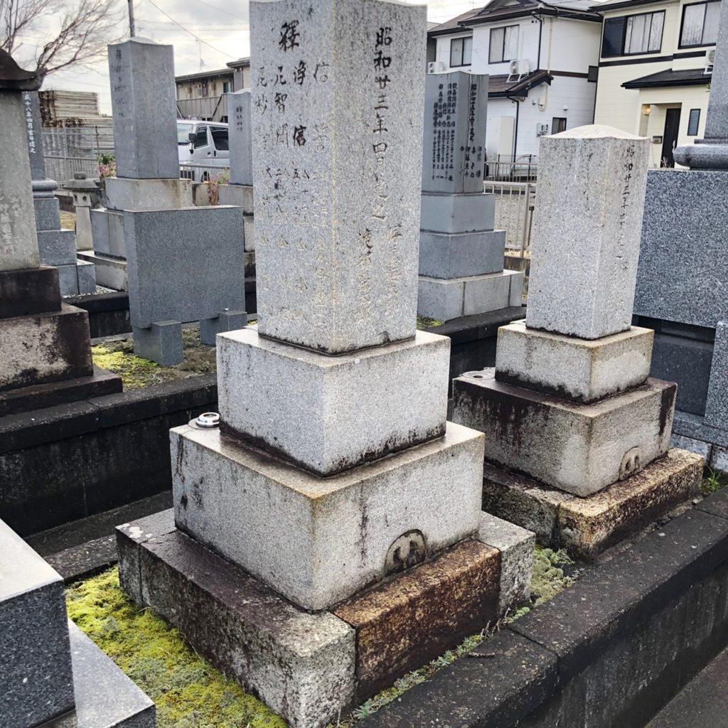 愛知県江南市,墓石クリーニング