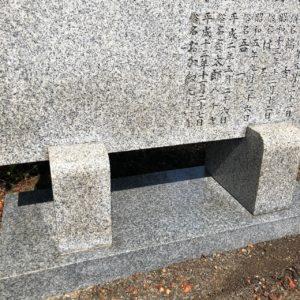 愛知県春日井市,墓石クリーニング