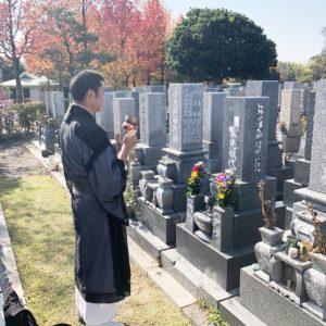 名古屋市,墓じまい