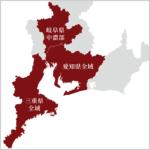 墓参り代行,三重県,東海地方