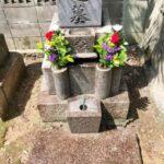 愛知県,お墓参り代行,墓石クリーニング,ご縁道